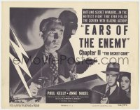 3r0905 SECRET CODE chapter 11 TC R1952 the greatest World War II spy serial, Ears of the Enemy!