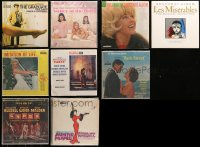 3s0021 LOT OF 9 33 1/3 RPM MOSTLY MOVIE SOUNDTRACK RECORDS 1950s-1990s from a variety of movies!