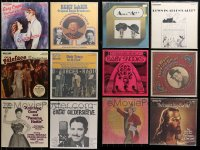 3s0013 LOT OF 12 33 1/3 RPM RADIO SHOW RECORDS 1970s-1980s Dick Tracy, Great Gildersleeve & more!