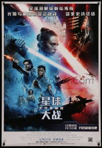3t0057 RISE OF SKYWALKER advance Chinese 2019 Star Wars, Ridley, Hamill, Fisher, great cast montage!