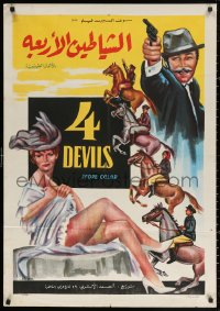 3t0062 4 DEVILS Egyptian poster 1960s cool completely different cowboy western art, please help!