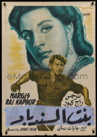 3t0063 AMBER Egyptian poster 1952 great art of Nargis in the title role as Rajkumari Amber!