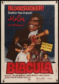 3t0064 BLACULA Egyptian poster 1972 black vampire William Marshall is deadlier than Dracula!
