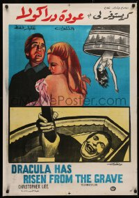 3t0065 DRACULA HAS RISEN FROM THE GRAVE Egyptian poster 1970s Hammer, Lee, different Fuad art!