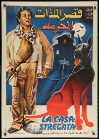 3t0070 LA CASA STREGATA Egyptian poster 1982 great different haunted house art with guy & dog!