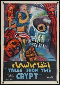 3t0075 TALES FROM THE CRYPT Egyptian poster 1972 Peter Cushing, Collins, E.C. comics, skull art!
