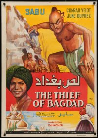 3t0076 THIEF OF BAGDAD Egyptian poster R1974 Conrad Veidt, June Duprez, Rex Ingram, Sabu!