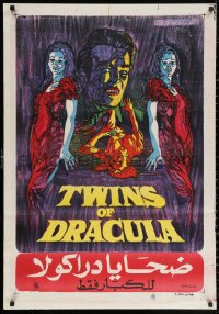 3t0077 TWINS OF EVIL Egyptian poster 1974 horror art of Madeleine & Mary Collinson, Dracula, Hammer!