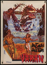 3t0078 VARAN THE UNBELIEVABLE Egyptian poster 1962 wacky dinosaur with hands destroying civilization!