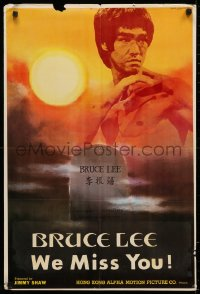 3t0021 BRUCE LEE - SUPER DRAGON Hong Kong 1976 Bruce Li, martial arts kung fu, We Miss You!