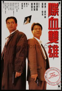 3t0023 KILLER Hong Kong 1989 John Woo directed, different image of Chow Yun-Fat w/pistol!
