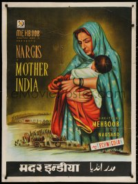 3t0011 MOTHER INDIA Indian 1957 Mehboob Khan, Seth artwork of Nargis in India's Gone With the Wind!