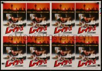 3t0027 RAIDERS OF THE LOST ARK 2-sided uncut Japanese 21x31 sheet 1981 adventurer Harrison Ford!