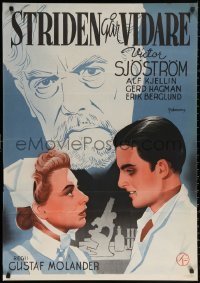 3t0039 STRIDEN GAR VIDARE Swedish 1941 close-up Rohman art of top cast in love triangle, ultra-rare!