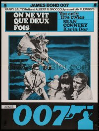 3t0053 YOU ONLY LIVE TWICE Swiss R1970s McCarthy art of James Bond in gyrocopter!