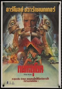 3t0015 TOTAL RECALL Thai poster 1990 Paul Verhoeven, Arnold Schwarzenegger, different Tongdee art!