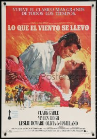 3t0017 GONE WITH THE WIND Venezuelan R1967 Clark Gable, Vivien Leigh, all-time classic, Terpning!