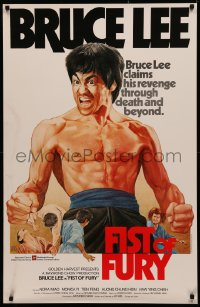 4a0016 CHINESE CONNECTION Hong Kong R1980s art of barechested kung fu master Bruce Lee!