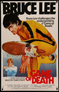 4a0017 GAME OF DEATH Hong Kong R1980s Bruce Lee, Kareem Abdul Jabbar, kung fu action!