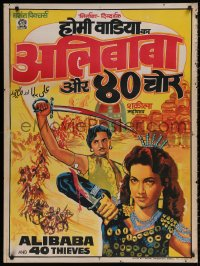 4a0040 ALIBABA & 40 THIEVES Indian 1954 Shakila, Mahipal in the title role, different!
