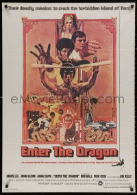 4a0007 ENTER THE DRAGON Lebanese 1973 Bruce Lee kung fu classic, movie that made him a legend
