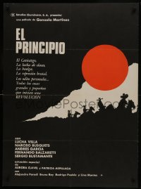 4a0013 EL PRINCIPIO 2-sided Mexican poster 1973 Gonzalo Martinez Ortega, completely different art!