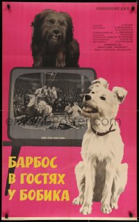 4a0019 BARBOSA V GOSTYAKH U BOBIKA Russian 26x41 1964 great Shamash artwork of dogs watching TV!