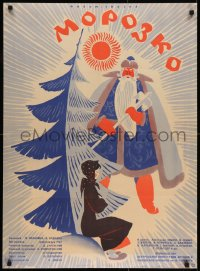 4a0020 JACK FROST Russian 26x35 1964 Morozko, Ostrovski art from Russian familly children's fantasy!