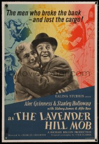 4c0198 LAVENDER HILL MOB linen English double crown 1951 Alec Guinness, Ealing Studios classic, rare!
