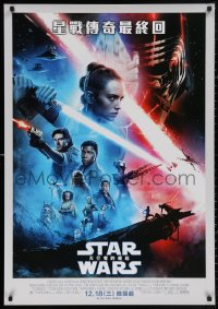 4j0002 RISE OF SKYWALKER advance DS Taiwanese 2019 Star Wars, Ridley, Hamill, great cast montage!