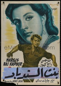 4j0048 AMBER Egyptian poster 1952 great art of Nargis in the title role as Rajkumari Amber!