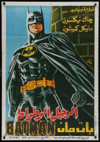 4j0050 BATMAN Egyptian poster 1989 directed by Tim Burton, Keaton, completely different art!