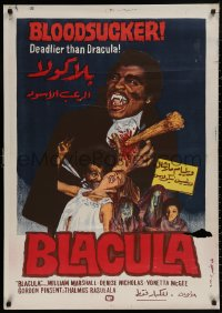 4j0051 BLACULA Egyptian poster 1972 black vampire William Marshall is deadlier than Dracula!