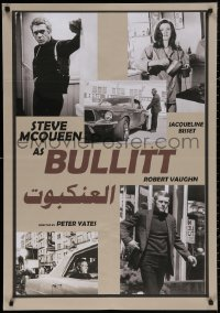 4j0053 BULLITT Egyptian poster R2010s different Steve McQueen images, Yates car chase classic!