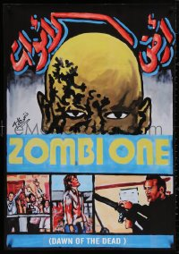 4j0054 DAWN OF THE DEAD Egyptian poster R2010s Romero, no more room in HELL for the dead, different!