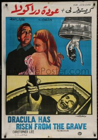 4j0055 DRACULA HAS RISEN FROM THE GRAVE Egyptian poster 1970s Hammer, Lee, different Fuad art!