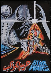 4j0064 STAR WARS Egyptian poster R2010s A New Hope, different art designed to look like Tom Jung's!
