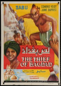 4j0065 THIEF OF BAGDAD Egyptian poster R1974 Conrad Veidt, June Duprez, Rex Ingram, Sabu!