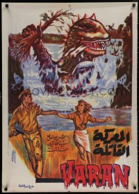 4j0066 VARAN THE UNBELIEVABLE Egyptian poster 1962 wacky dinosaur with hands destroying civilization!