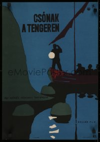 4j0079 BEYOND THE HORIZON Hungarian 16x22 1960 BJ art of men in hijacked ferry boat at night!