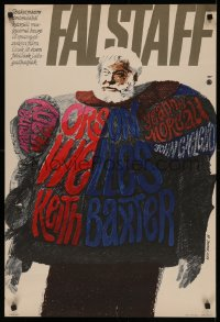 4j0080 CHIMES AT MIDNIGHT Hungarian 22x33 1966 different Mate art of Orson Welles as Falstaff!