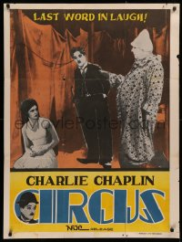 4j0032 CIRCUS Indian R1960s Charlie Chaplin slapstick classic, great completely different images!