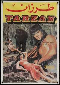 4j0067 ADVENTURES OF TARZAN Lebanese 1985 unauthorized Indian adaptation of the Burroughs hero!
