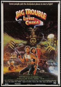 4j0069 BIG TROUBLE IN LITTLE CHINA Lebanese 1986 art of Kurt Russell & Cattrall by Brian Bysouth!