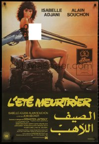4j0074 ONE DEADLY SUMMER Lebanese 1983 full-length sexy completely naked Isabelle Adjani by Sciotti!