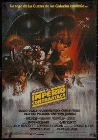 4j0041 EMPIRE STRIKES BACK Spanish 1980 classic Gone With The Wind style art by Kastel, ultra rare!