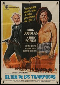 4j0046 THERE WAS A CROOKED MAN Spanish 1971 different MCP art of Kirk Douglas & Henry Fonda!