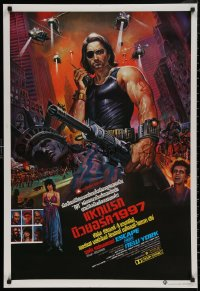 4j0030 ESCAPE FROM NEW YORK Thai poster 1981 art of Kurt Russell as Snake Plissken by Tongdee!