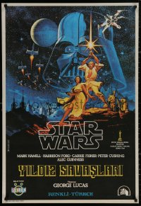 4j0004 STAR WARS Turkish 1979 George Lucas epic, great cast art by Greg & Tim Hildebrandt!