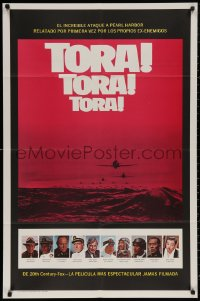 4m1295 TORA TORA TORA int'l Spanish language 1sh 1970 image from incredible attack on Pearl Harbor!